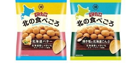 (左)北海道バター(右)焼き塩と北海道こんぶ