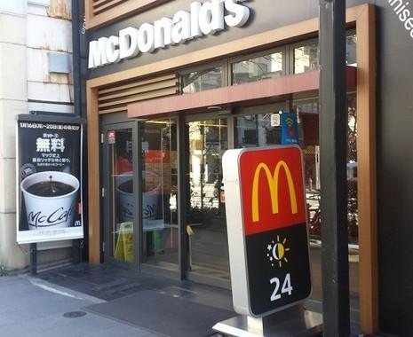 マクドナルド「人形町店」(写真はイメージ)