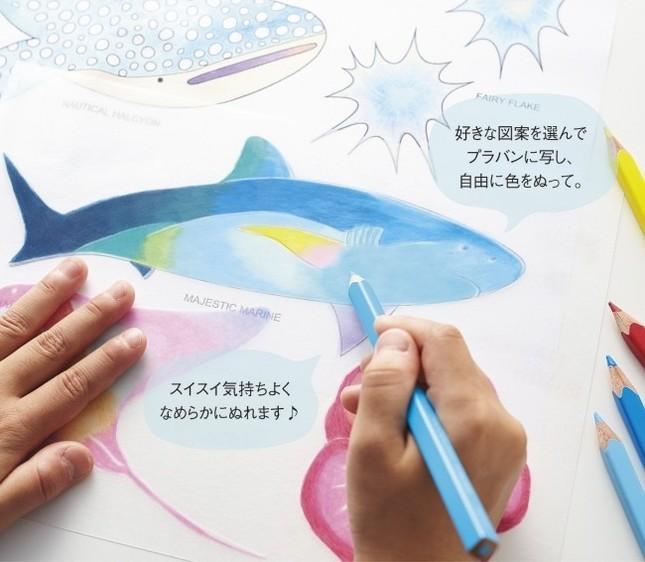 「500色の色えんぴつ TOKYO SEEDS 色の名前からインスピレーション 親子で楽しむモビールプラバンの会」