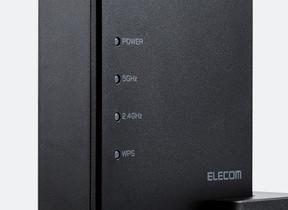 友人や知り合いにSSIDを提供「友だちWi-Fi」搭載の無線LANルーター