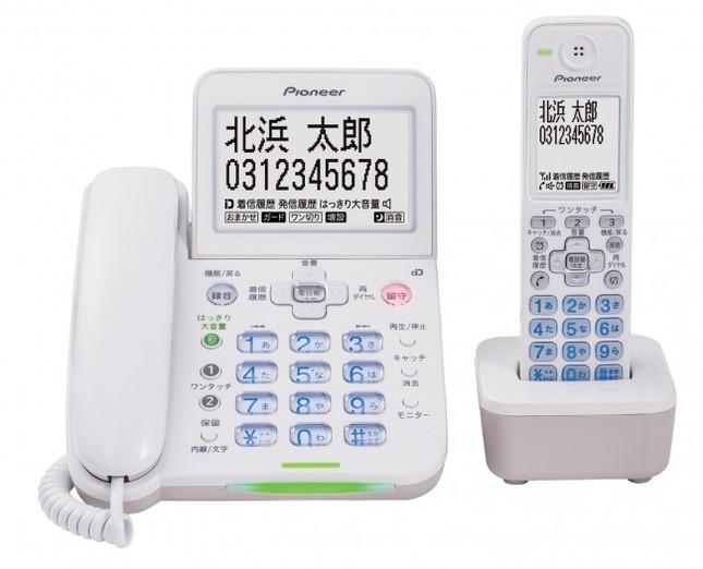 詐欺や勧誘などの迷惑電話はつながらず、安心して電話に出られる