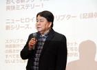 赤川次郎、新シリーズへの思い 「作家ではなく役者になっていたかもしれない」