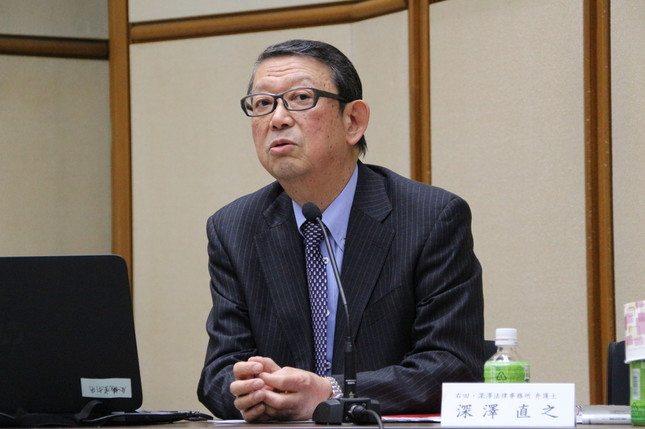深澤直之弁護士(2017年11月20日撮影)