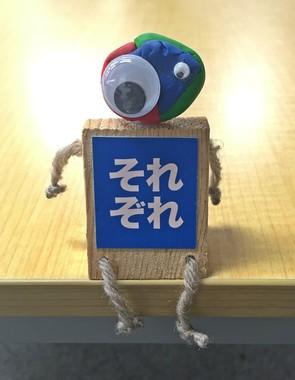 「あ・doll」一例