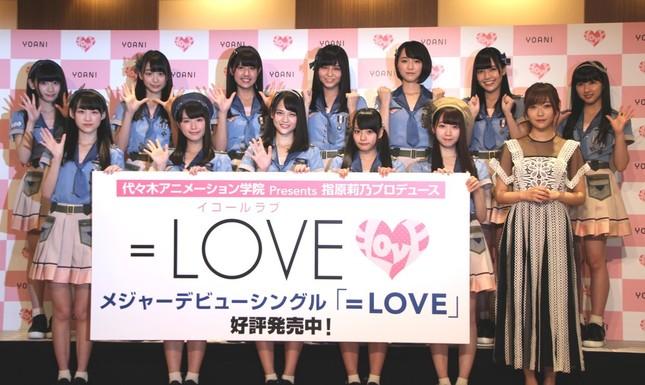 「=LOVE」と指原さん(写真は、2017年9月撮影)