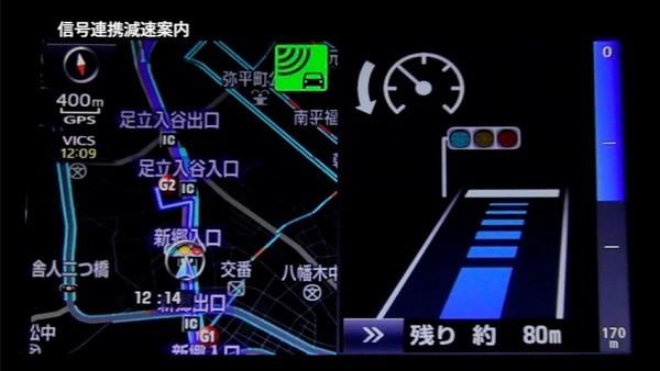 新ナビゲーションのオプション登場!