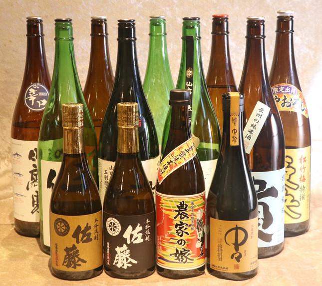 日本酒、焼酎が半額に