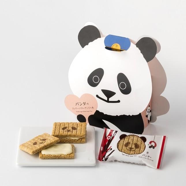 「パンダのシュガーバターサンドの木」が入ったパンダバッグ