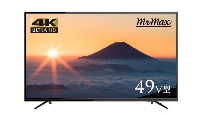 4K液晶テレビの日本最安値を目指したという