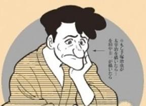 ブルゾンちえみやカズオ・イシグロも 「もし文豪たちがカップ焼きそばの作り方を書いたら」第2弾