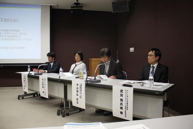 左から、中原剛士准教授、丸山恵理氏、中山和弘氏、武田飛呂城氏(2017年11月26日撮影)