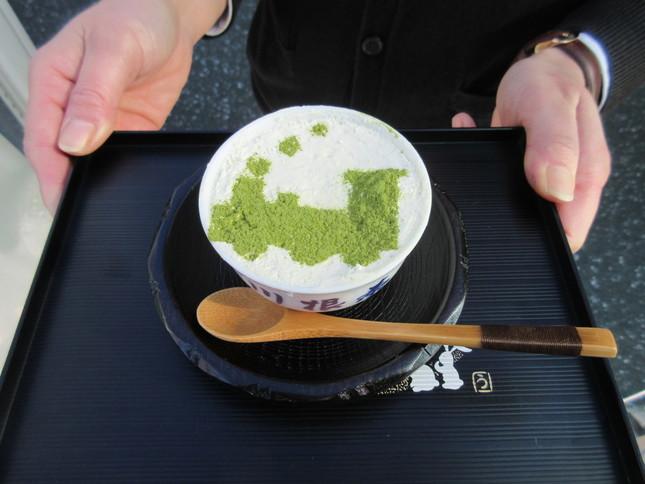 「お茶ラミス」