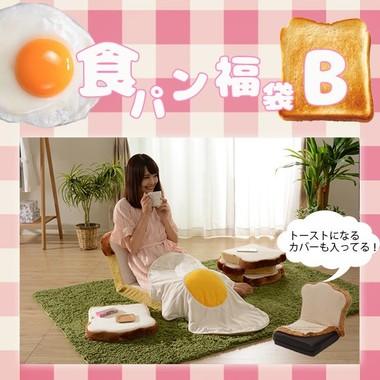 「食パン福袋B」