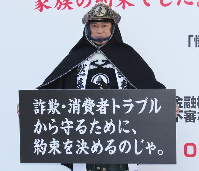 未然奉行として登場した松平健さん