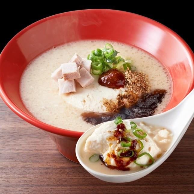 赤丸とんこつ豆腐(850円)