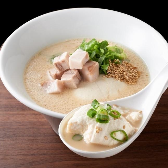 白丸とんこつ豆腐(790円)