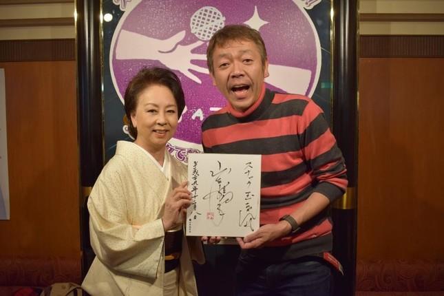 「スナック玉ちゃん」のオーナーかつ全日本スナック連盟の会長である「浅草キッド」の玉袋筋太郎さんも来店