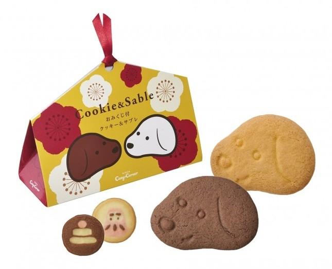 おみくじ付クッキー&サブレ(4種8個入)