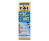 家の中だけでも快適に!アレル物質を97%無効化するスプレー