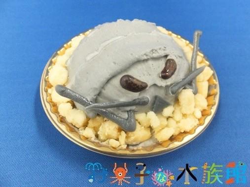 グソクムシケーキ(650円)