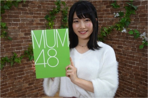 「MUM48」が結成されると発表した横山由依さん