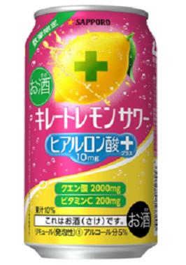 キレートレモンサワーに乾燥の季節にうれしいヒアルロン酸をプラス!