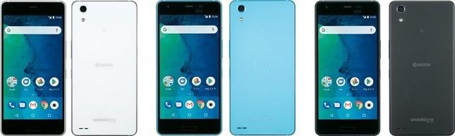 初心者でも安心、最新「Android One」スマホ