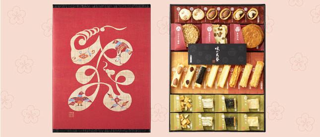 YOSHIKIさんが食べていたとネットで推測されている「銀座あけぼの」のお菓子(画像は「銀座あけぼの」の公式サイトより)