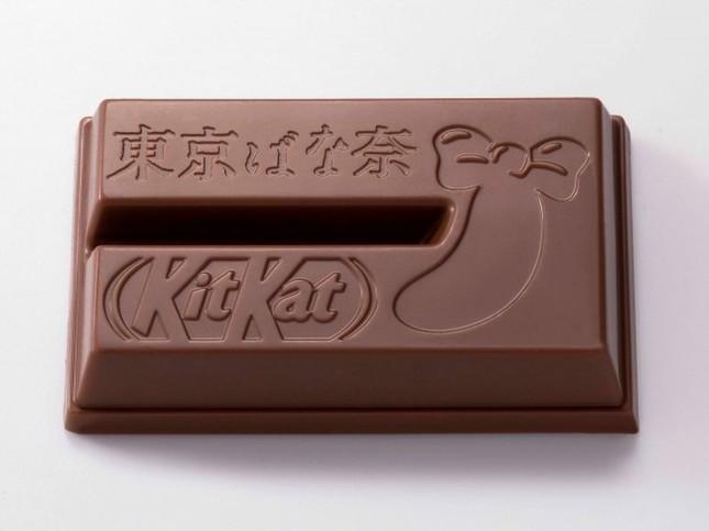 中のチョコレートも特別仕様のデザイン