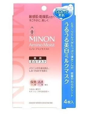 敏感肌・乾燥肌を整えしみも防ぐシートマスク