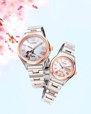 「桜空」をテーマとした日本の春にぴったりのウオッチ