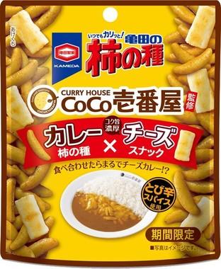 「35g亀田の柿の種 CoCo壱番屋監修カレー×チーズスナック」