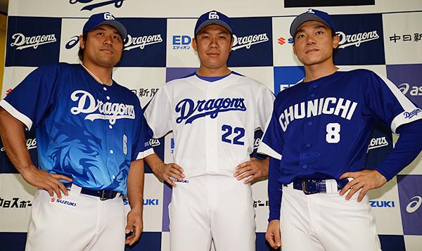 (左)17年の昇竜ユニホーム(プレスリリースより)