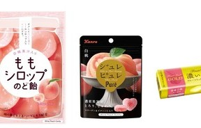 2月は桃フレーバーに注目 春を連れてくるキャンディー3種類