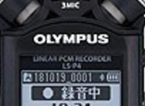 3つのマイク、ハイレゾ録音が可能 リニアPCMレコーダー