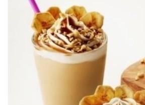 ホイップクリームまで豆乳 「バナナッツソイラテ」