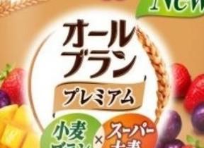 食物繊維が不足気味のあなたに スーパー大麦をプラスしたシリアル