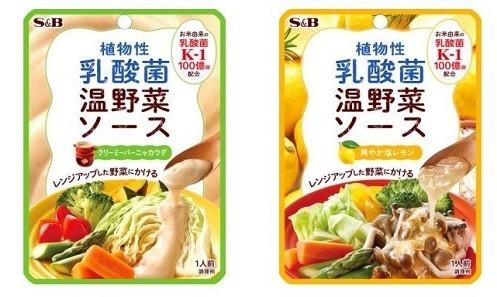 米由来の植物性乳酸菌を100億個配合した温野菜ソース