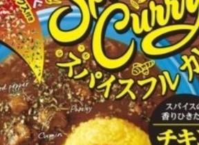 大阪発の大人気「スパイスカレー」を自宅で楽しめる