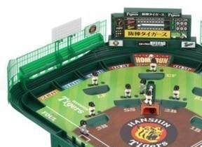 誕生から60年、最新「野球盤」が面白い 巨人と阪神の公式モデル