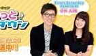 櫻井孝宏の「既婚者疑惑」が思わぬ方向へ 声優のおもしろ話をイジリ倒すファンたち