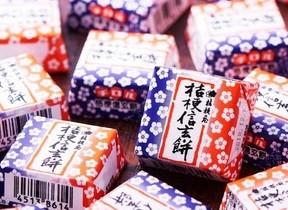 バレンタインデーにこんなチョコもアリ 信玄餅入りで「何個も食べたくなる」
