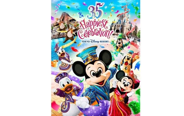 35周年を迎える東京ディズニーリゾート (C)Disney