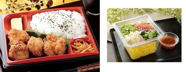 藤井聡太五段が選んだ昼食