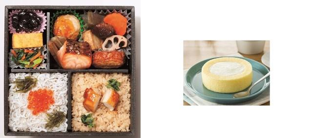広瀬章人八段が選んだ昼食