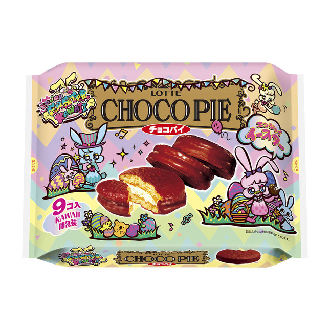 「エンジョイイースター チョコパイパーティーパック」