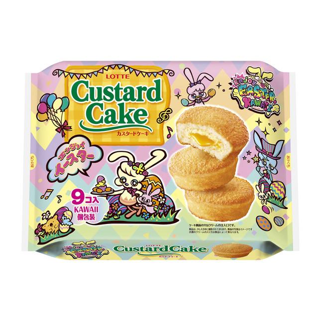 「エンジョイイースター カスタードケーキパーティーパック」