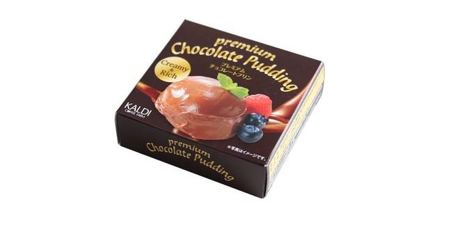 「プレミアムチョコレートプリン」(画像は「カルディコーヒーファーム」公式サイトより)