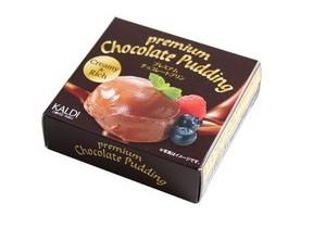 発売1年後に大ブレイク 濃厚さ強烈のカルディ「プレミアムチョコレートプリン」