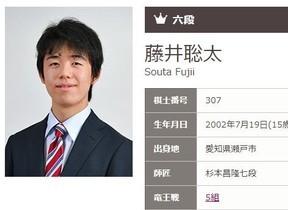 羽生竜王撃破の藤井聡太六段も「まだ中学生」 スーツにスニーカー姿で「キュンときた」